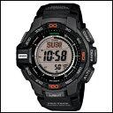 新品 即日発送 CASIO カシオ プロトレック ソーラー 時計 メンズ 腕時計 PRG-270-1JF