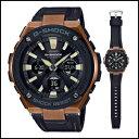 新品 即日発送 CASIO カシオ Gショック Gスティール ソーラー 電波 時計 メンズ 腕時計 GST-W120L-1AJF