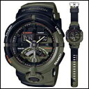 新品 即日発送 CASIO カシオ Gショック CHARI&CO タイアップモデル デジアナ時計 メンズ 腕時計 GA-500K-3AJR