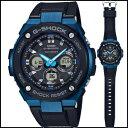 新品 即日発送 CASIO カシオ Gショック Gスティール ソーラー 電波 時計 メンズ 腕時計 GST-W300G-1A2JF