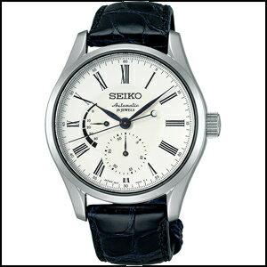 セイコー プレザージュ 自動巻き 手巻き 時計 メンズ 腕時計 SARW011