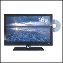 新品 即日発送 レボリューション 16V型 地上デジタル DVD内蔵 録画付き 液晶テレビ ZM-H16DTV