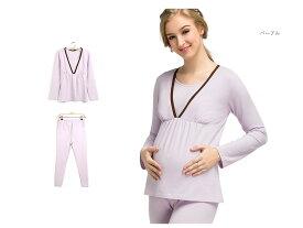 送料無料 パジャマ 妊婦パジャマ マタニティパジャマ 妊婦 授乳 授乳服 長袖 出産準備