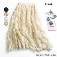 フレアスカートロングスカート個性的羽毛デザインエレガントかわいいおしゃれおでかけパーティーリゾート送料無料