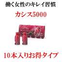 ファイテンカシス5000(1ケース)