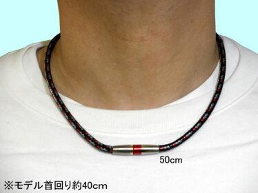 RAKUWAネックX50ハイエンド3ブルー【サイズ】50cm