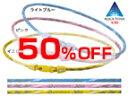 【アウトレット】【1個までメール便対応】RAKUWAネックX50 クラウド