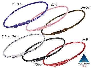 RAKUWAネックX50RAKUWAネックX50(全6色)