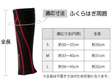 スポーツスリーブX30足用(2枚入)
