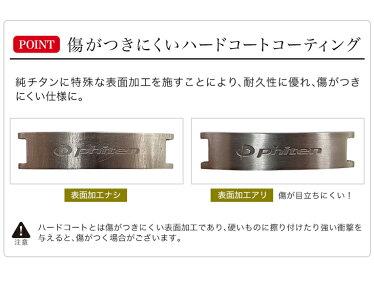 【送料無料】ファイテンハードコートチタンブレスメタックススリム
