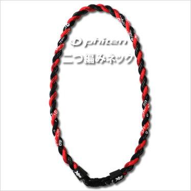 二つ編みネックX50(下柳モデル×ホワイト)