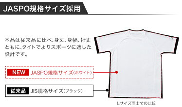 ファイテンRAKUシャツSPORTS(吸汗速乾)半袖ロゴ入り