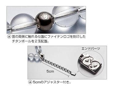 【ポイント10倍!!】水晶ネックレス(+5cmアジャスター)[5mm玉、40cm]【送料無料】
