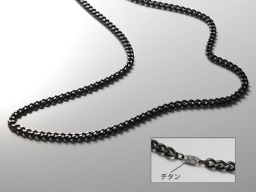 【多くのランナー愛用】炭化チタンチェーンネックレス45cm