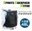 【送料無料】【数量限定】ファイテン スポーツバックパック メタックス