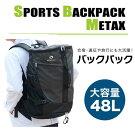 【送料無料】【数量限定】ファイテンスポーツバックパックメタックス