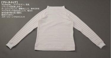 【50%OFF】レディースフリース(店頭非売品)