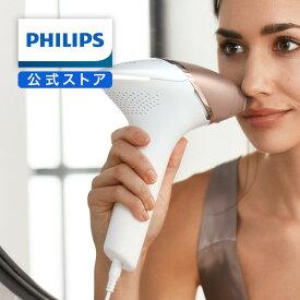 【ポイント20倍】フィリップス ルメア プレステージ シャンパンゴールド BRI948/70 送料無料
