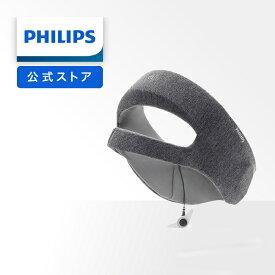 フィリップス SmartSleep ディープスリープヘッドバンド HH1610/02 スリープテックアイテム 睡眠 回復 ぐっすり 深い眠り アプリ連動 送料無料