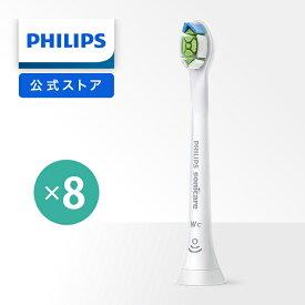 フィリップス ソニッケアー ホワイトプラス 替えブラシ コンパクト ホワイト 8本組 ホワイト HX6078/67 送料無料