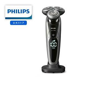 【アウトレット:旧モデル】フィリップス シェーバー9000シリーズ S9731/33 送料無料 ギフト プレゼント お祝い