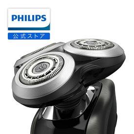 フィリップス シェーバー替刃 9000シリーズ用 SH90/81 送料無料