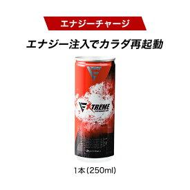 ファイテン エクストリーム エナジードライ 1本  カフェインやマカエキスなどの天然成分を高配合したエナジードリンク