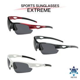 ファイテン スポーツサングラス EXTREME   偏光レンズ採用。ゴルフ、野球、スキー、スノボなどの視界をサポート。