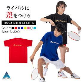 ファイテン RAKUシャツSPORTS(SMOOTH DRY) 半袖(ロゴ入り)   【メール便】 スポーツウェア バドミントン Tシャツ 全8色 S-3XO