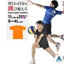 ファイテン RAKUシャツSPORTS (吸汗速乾) 半袖 ロゴ入り スポーツウェア バレー Tシャツ 全11色 S-4L