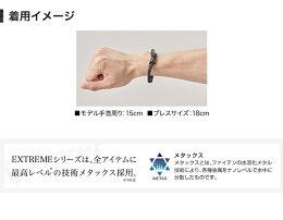 ファイテンRAKUWAブレスEXTREMEクロス【メール便OK】激しい動きにもフィットするスポーティーなデザイン。