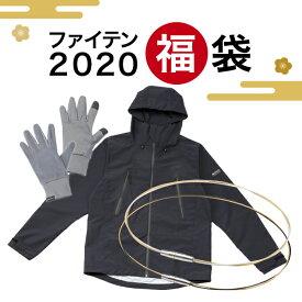ファイテン 2020年福袋 【他商品との同梱不可】 メタックス採用 マウンテンパーカー 軽量ネックレスなど 豪華5点セット