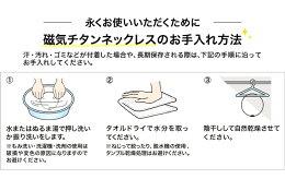 ファイテンRAKUWA磁気チタンネックレス肩こり首こり50ミリテスラ45cm50cmパステルカラー