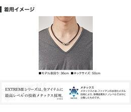 ファイテンRAKUWAネックEXTREMEVタイプ【メール便OK】黒ベースにラメ入りで高級感のあるデザイン。胸元にあしらったV字が勝利を呼び寄せる!