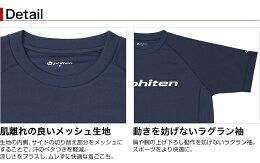 ファイテンRAKUシャツSPORTS(吸汗速乾)半袖無地(phiten)