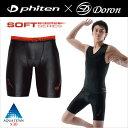 ファイテン×ドロン [SOFT] MEN'S アンダーハーフパンツ  【送料無料】計算された段階的着圧、立体設計で筋肉を最適な状態へ導くスパッツ