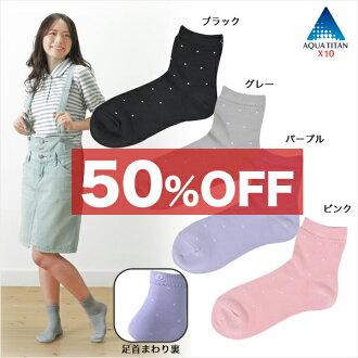 Phiten casual socks shorts (BS10)