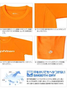 ファイテンRAKUシャツSPORTS(吸汗速乾)半袖ロゴ入り(phiten)