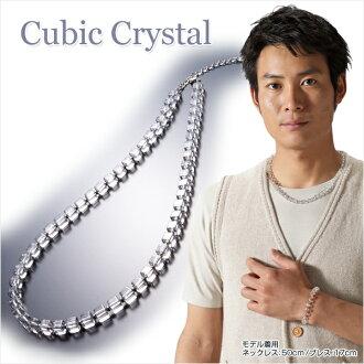 藤立方水晶項鍊 50 釐米