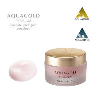 φ十Aqua黄金高级水分凝胶