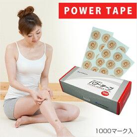 ファイテン パワーテープ 1000マーク入