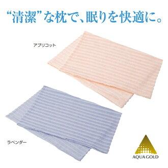 Phiten star comfort pillow case