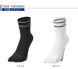 ファイテン足王(ソッキング)ゴルフ5本指レギュラー