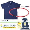 ファイテン 父の日ギフト (RAKUWAネック ゼネラルモデル+ポロシャツ(ライト))