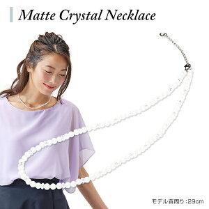 ファイテン マット水晶ネックレス おしゃれ ネックレス