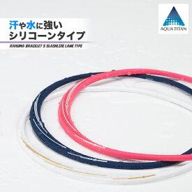 ファイテン RAKUWAネックS スラッシュラインラメタイプ 【メール便】