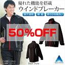 【50%OFF】ファイテン ウインドブレーカー トップス メンズ