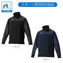 【50%OFF】 ファイテン スポーツジャケット
