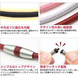 ファイテンRAKUWA磁気チタンネックレス(phiten)