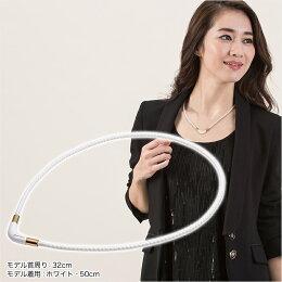 ファイテンRAKUWAネックメタックス(チョッパーモデル)羽生選手愛用ネックレス